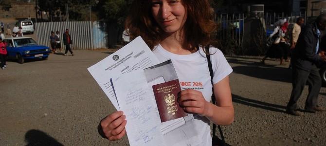 Przedłużanie wizy w Etiopii, czyli Annasza do Kajfasza