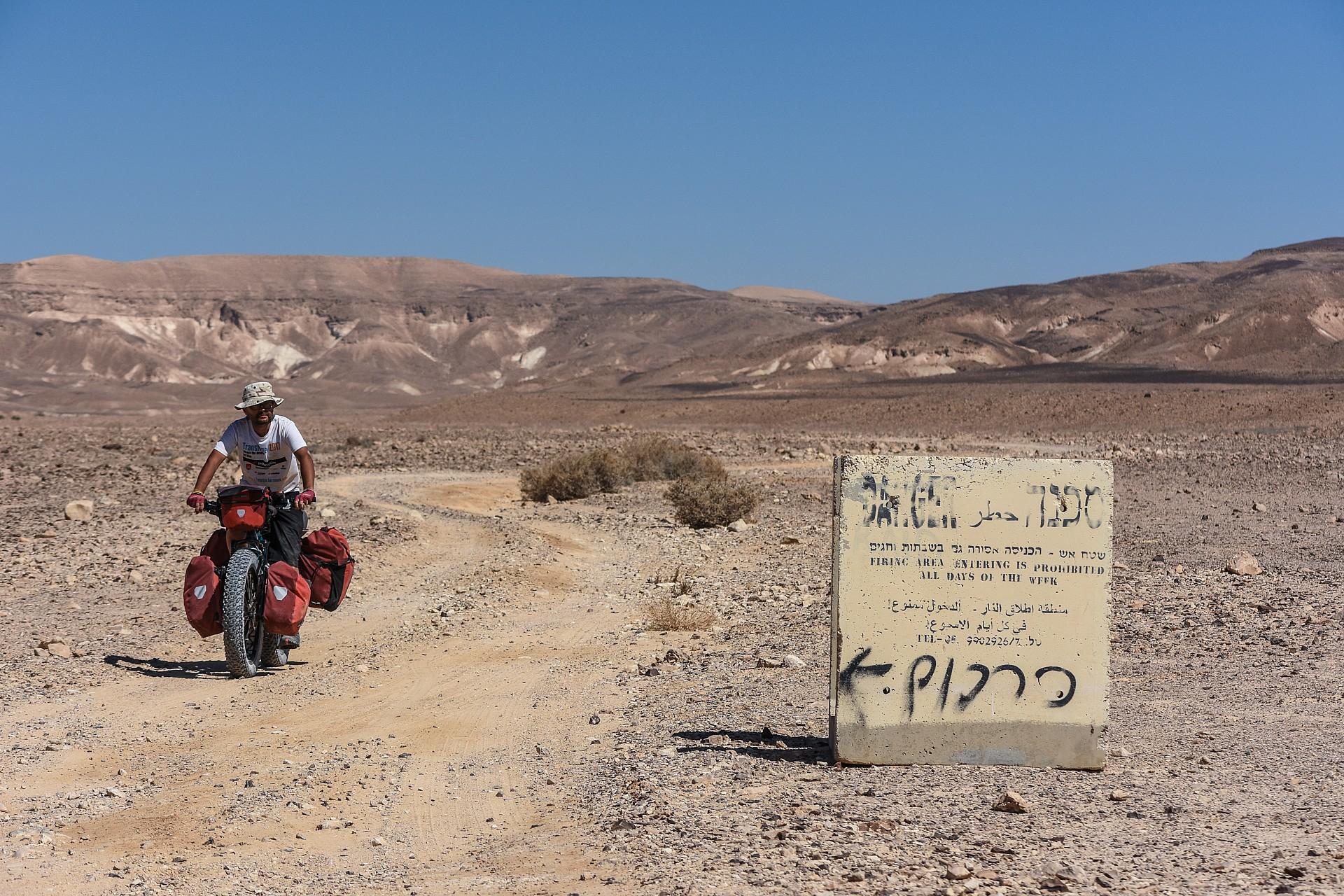 TransNegev'2017 – rowerem przez pustynię rzeką, której nie ma